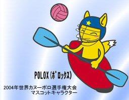 miyoshi2004